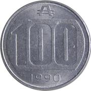 100 Australes -  reverse