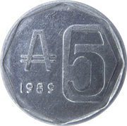 5 Australes -  reverse