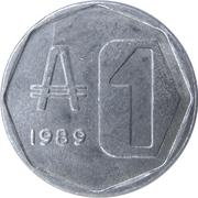 1 Austral -  reverse