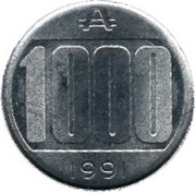 1000 Australes -  reverse