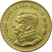 100 Pesos (non-magnetic) -  reverse