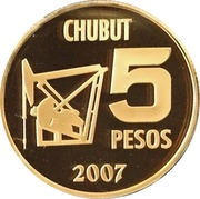 5 Pesos (Centenary of the Discovery of Oil in Argentina) -  reverse