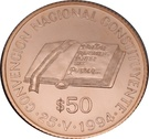 50 Pesos (National Constitution Convention) – reverse
