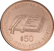50 Pesos (National Constitution Convention) -  reverse