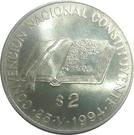 2 Pesos (National Constitution Convention) – reverse