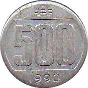 500 Australes – reverse