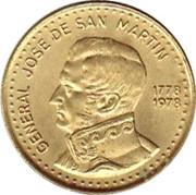100 Pesos (José de San Martín) -  reverse