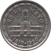 1 Peso (May Revolution) – reverse