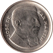 5 Centavos (smaller head; smooth edge) – obverse