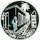 1 Peso (Jorge Luis Borges) – reverse