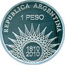 1 Peso (Rally Dakar Argentina-Chile 2010) – reverse