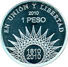 1 Peso (El Palmar - Silver Proof Issue) – reverse