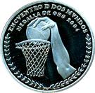 25 Pesos (Ibero-American Series - Olympic Games) – obverse