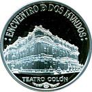 25 Pesos (Ibero-American Series - Colon Theater) – obverse