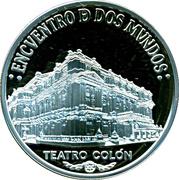 25 Pesos (Ibero-American Series - Colon Theater) -  obverse