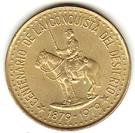 100 Pesos (Patagonia Conquest) – obverse