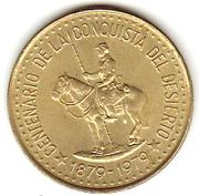 100 Pesos (Patagonia Conquest) – reverse