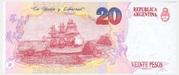 20 Pesos (Convertibles de Curso Legal 1st issue) – reverse