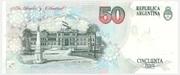 50 Pesos (Convertibles de Curso Legal 1st issue) – reverse