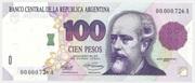 100 Pesos (Convertibles de Curso Legal 1st issue) – obverse