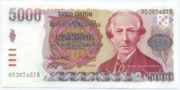 5,000 Pesos argentinos -  obverse