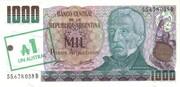 1 Austral (Overprint on 1,000 Pesos Argentinos) – obverse