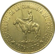 50 Pesos (Patagonia Conquest) – reverse