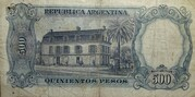 5 Pesos (Overprint on 500 Pesos) -  reverse