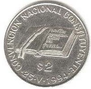 2 Pesos (National Constitution Convention - Silver Issue) -  reverse
