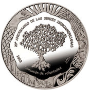 25 Pesos (Ibero-American Series - 20th Anniversary of the Ibero-American Series) – obverse