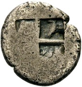 1/6 Stater – reverse