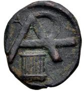Trichalkon (Megalopolis) – reverse