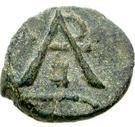 Chalkon (Megalopolis) – reverse