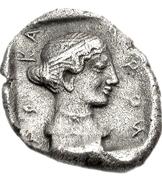 Hemidrachm (Tegea) – reverse