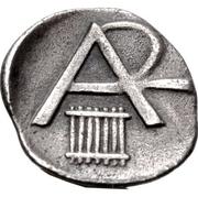 Obol (Megalopolis) – reverse