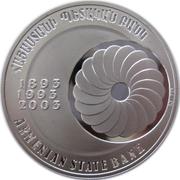 100 Dram (National Bank) -  reverse