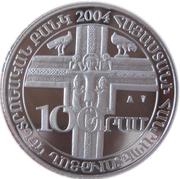 100 Dram (Gandzasar Monastery) -  obverse
