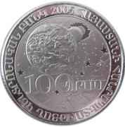 100 Dram (Shirakatsi) -  obverse