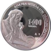 100 Dram (Shirakatsi) -  reverse