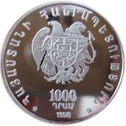 1000 Dram (Haghpat) -  obverse