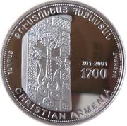1000 Dram (Haghpat) -  reverse