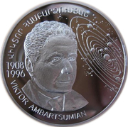 1000 Dram (Viktor Ambartsumian) – reverse