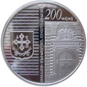 1000 Dram (Mechitarists Congregation In Vienna) -  reverse