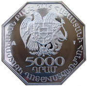 5000 Dram (Armenian Armed Forces) -  obverse