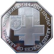 5000 Dram (Armenian Armed Forces) -  reverse
