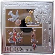 1000 Dram (Entry into Jerusalem) -  obverse