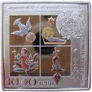 1000 Dram (Ascension) -  obverse