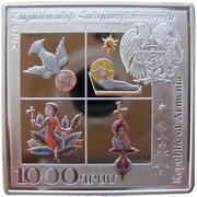 1000 Dram (Ascension) -  obverse