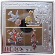 1000 Dram (Annunciation) -  obverse