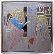 1000 Dram (Annunciation) -  reverse